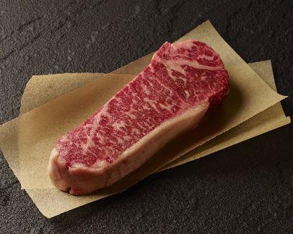Picture of Wagyu Aged Boneless Strip Steak