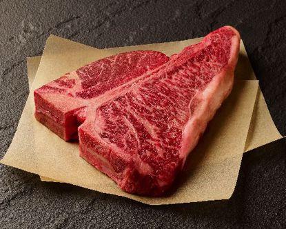 Picture of Wagyu Aged Porterhouse Steak